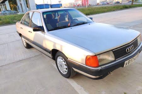 Срочный выкуп Audi в Краснодаре